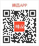 辣品app下载链接 二维码